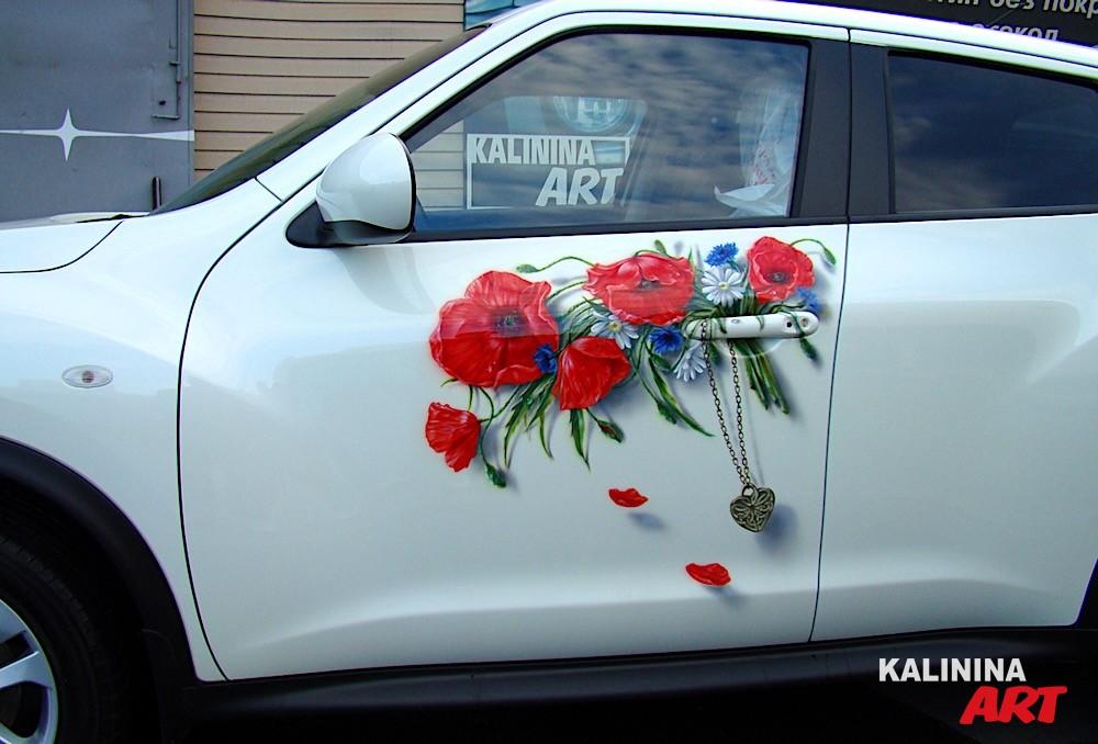 Аэрография Nissan Juke - цветы маки