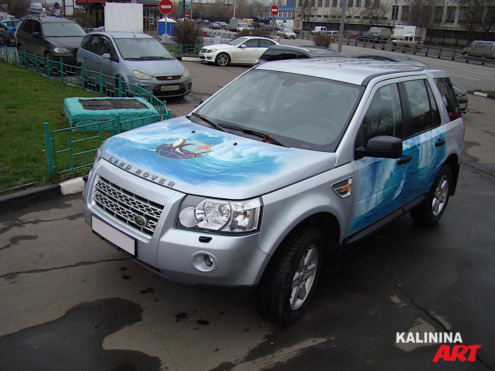 Аэрография на Land Rover - логотип и море