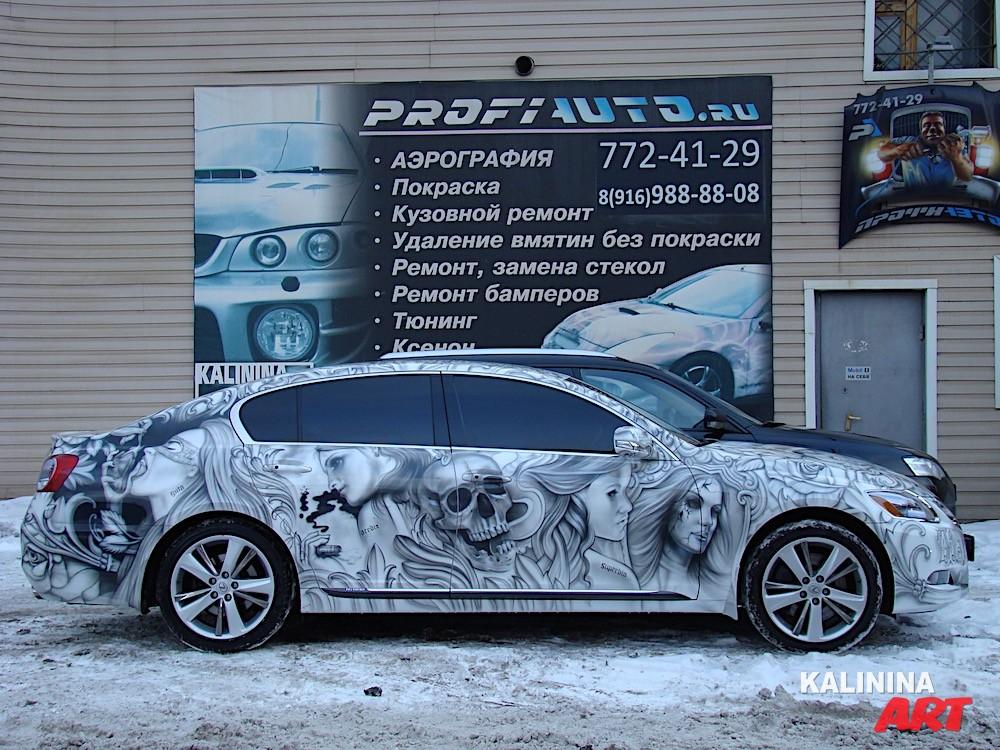 Аэрография на Lexus