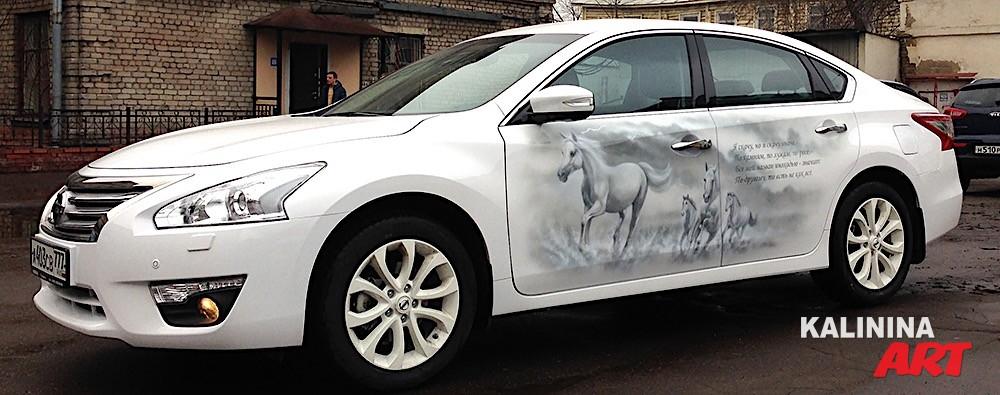 Аэрография на дверях Nissan - лошади